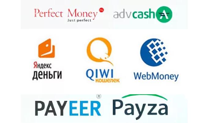 Webmoney, Payeer, Yandex Деньги, QIWI. Perfect Money, Payz