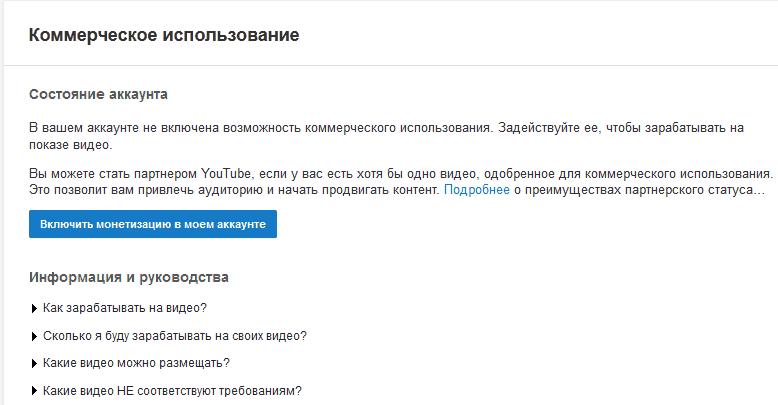 monetka-2