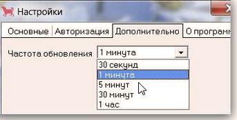 майра8