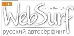 Webserf