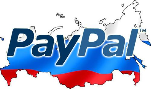 pay-pal