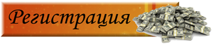 регистрация биномо