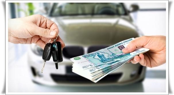 залог авто в кредит