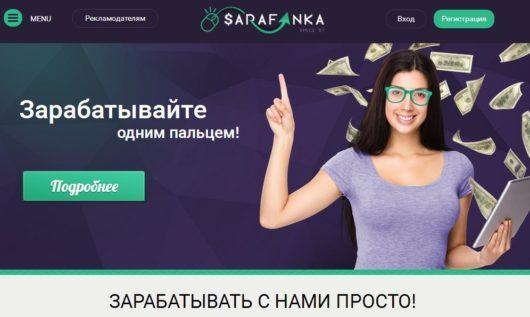 sarafanka.com